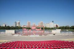 W Azja, Chiny, Pekin, lotosowego stawu parkï ¼ ŒOutdoor krajobrazu Theatre Zdjęcia Royalty Free