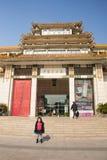 W Azja, Chiny, Pekin, muzeum sztuki powystawowej sala układ, wewnętrzny projekt Fotografia Stock
