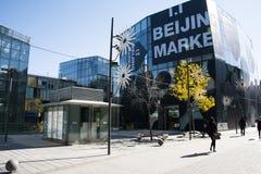 W Azja, Chiny, Pekin, Taikoo Li Sanlitun dzielnica biznesu nowożytny budynek, sklep, Fotografia Stock