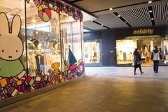 W Azja, Chiny, Pekin, Taikoo Li Sanlitun dzielnica biznesu nowożytny budynek, sklep, Obrazy Royalty Free