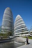 W Azja, Pekin, Chiny, nowożytna architektura, Wangjing SOHO Zdjęcie Royalty Free