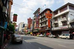 W Bangkok porcelanowy Miasteczko obraz stock