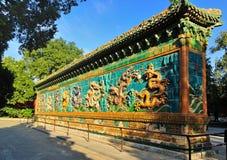 w Beihai Parku smoka Ekran fotografia stock
