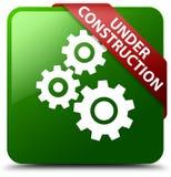 W budowie przekładni ikony zieleni kwadrata guzik Fotografia Stock