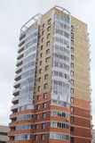 w budynku położenie Norway Oslo Blok mieszkalny nowożytny i elegancki żywy blok mieszkalny mieszkań nieruchomości domów prawdziwe Zdjęcia Royalty Free