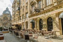 W centrum Bucharest zdjęcie stock