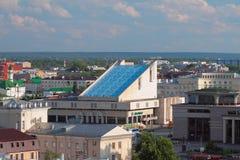 W centrum i Tatar teatr Galiasgar Kamala kazan Russia Zdjęcia Royalty Free