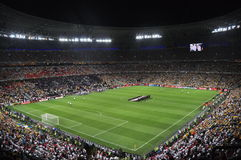 W of the Donbass Arena before the match Stock Images