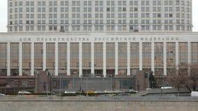 W górę widoku wejście i fasada bielu dom Rosja w Moskwa zbiory