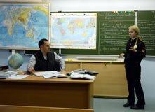 W geografii klasie w kadetów korpusach policja Zdjęcia Stock