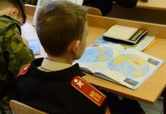 W geografii klasie w kadetów korpusach policja Obraz Stock