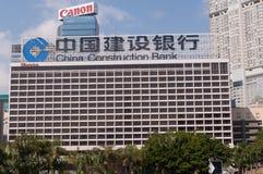 W Hong Kong budowa porcelanowy bank obraz stock