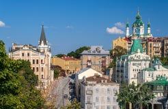 W Kijów Andriyivskyy Spadek Zdjęcie Royalty Free
