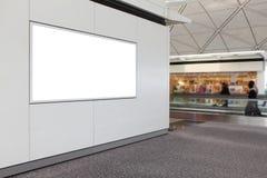 W lotnisku pusty billboard Zdjęcie Royalty Free