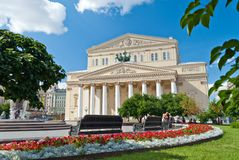 W Moskwa Bolshoi Theatre, Rosja Zdjęcia Stock
