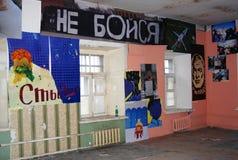 W Moskwa dzisiejszej ustawy wystawa Fotografia Stock