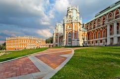 W Moskwa pałac Obraz Royalty Free