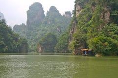 W Naturalnym Parkowym Zhangjiajie chiński Mountian zdjęcia royalty free
