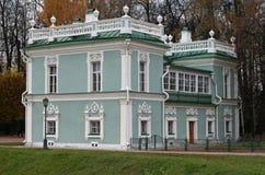 Włoszczyzna dom Zdjęcia Royalty Free