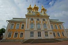 W Peterhof pałac kościół fotografia stock