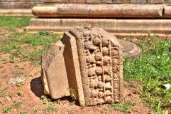 W pielgrzymki miejscu stary królewski miasto Anuradhapura na tropikalnej wyspie Sri Lanka Zdjęcia Stock