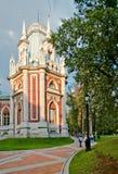 W Rosja gotyka park Zdjęcia Royalty Free