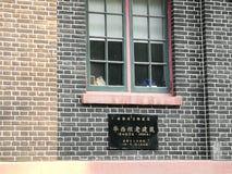 W 1920s, Chińska architektura zdjęcia stock