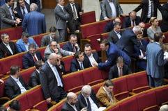 W sesyjnej sala Verkhovna Rada Ukraina obrazy royalty free