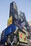 W Times Square Hotel during Super Bowl XLVIII week in Manhattan Royalty Free Stock Images