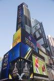 W-Times Square-Hotel während der Woche des Super Bowl XLVIII in Manhattan Lizenzfreie Stockbilder