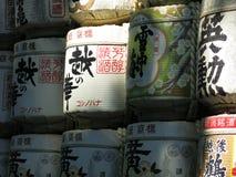 W Tokio sztuka dla sztuki baryłki obraz stock