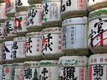 W Tokio sztuka dla sztuki baryłki fotografia stock