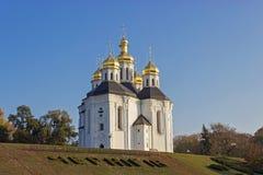 W Ukraina ortodoksalny kościół Zdjęcie Stock