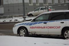 W Vladivostok pierwszy ważny opad śniegu. Fotografia Royalty Free