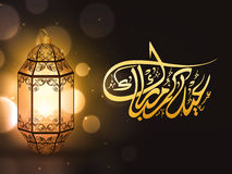 W zawiły sposób lampa z Arabską kaligrafią dla Eid Zdjęcie Stock