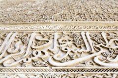 W zawiły sposób pisania w języku arabskim i pracie na ścianach Bou Inania Madarsa w Fes, Maroko Obrazy Royalty Free
