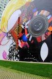 W zawiły sposób szczegół w jaskrawych kolorach i projekt uliczna sztuka, Boston, Massachusetts, Październik, 2014 Obrazy Royalty Free