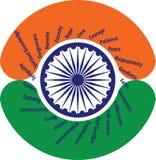 24 waarden door 24 Spokes van Ashoka Chakra worden afgeschilderd die Stock Afbeelding