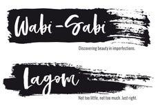 Wabi Sabi, Lagom, διανυσματικό σύνολο Στοκ φωτογραφία με δικαίωμα ελεύθερης χρήσης
