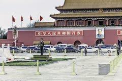 Wachten van de vlag van China Royalty-vrije Stock Afbeeldingen