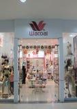 Wacoal shop in yangon Stock Photo
