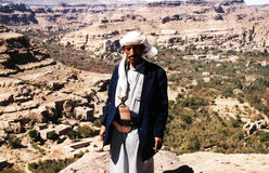 Wadi dhar portrait Royalty Free Stock Photography