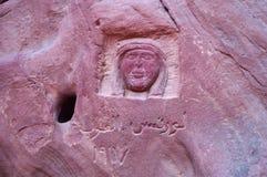 Wadiego rum dolina księżyc, Aqaba, Jordania, Środkowy Wschód Obraz Stock