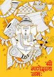 Władyki Ganapati tło dla Ganesh Chaturthi Fotografia Stock