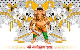 Władyki Ganapati tło dla Ganesh Chaturthi Fotografia Royalty Free