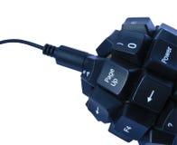 Waffe der Informationskriege Lizenzfreies Stockbild