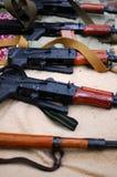 Waffenmaterial Stockfotografie