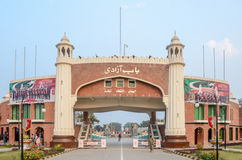 Wagah Border, Pakistan India Border, Lahore Pakistan on 28 February 2016. Wagah Border & x28;Pakistan-India Border& x29;, everyday at 4 pm a ceremony is held Royalty Free Stock Image