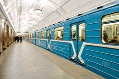 Wagon train on Moscow underground metro station.  Stock Photo