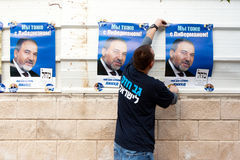 Wahlen zur Knesset 2013 Stockbilder
